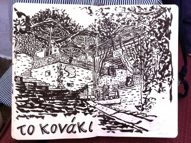 greece, sketchbook